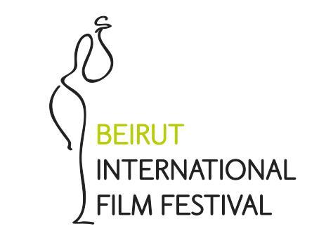 beirut film festival