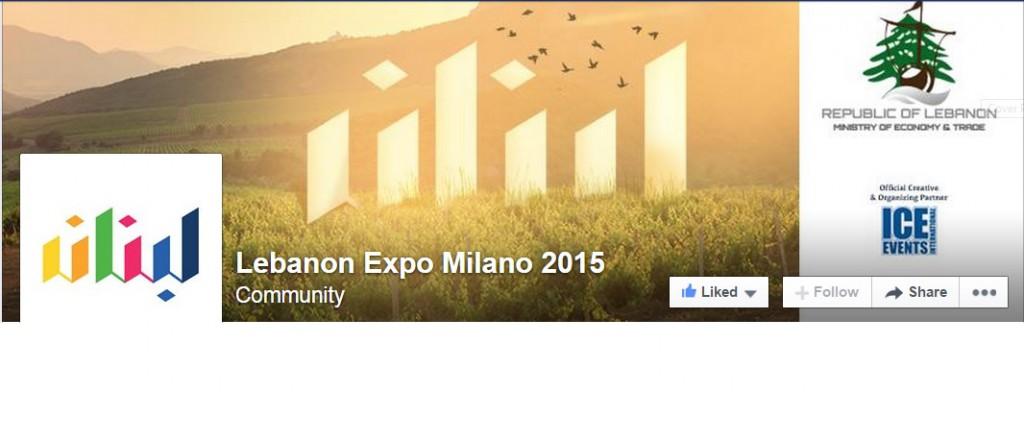 lebanon expo milano