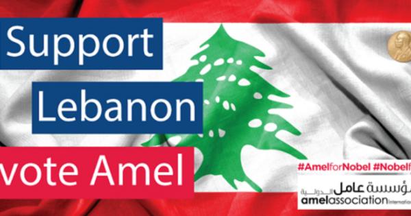 Nobel-Amel