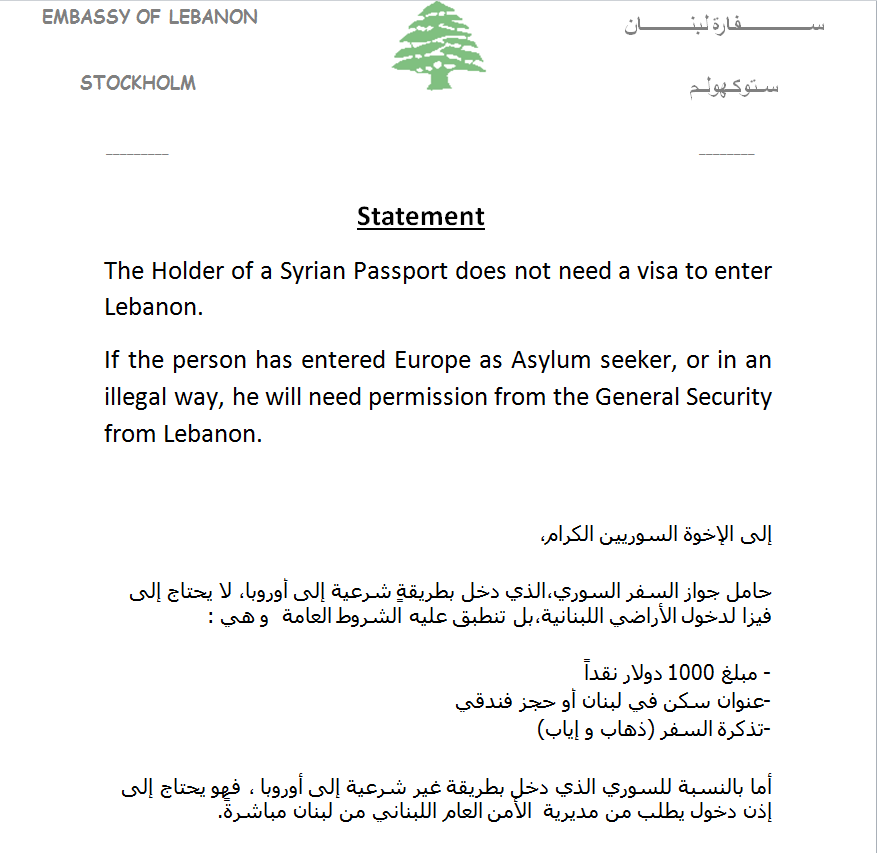 statment for syrian passport holder